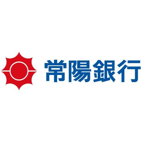 株式会社常陽銀行