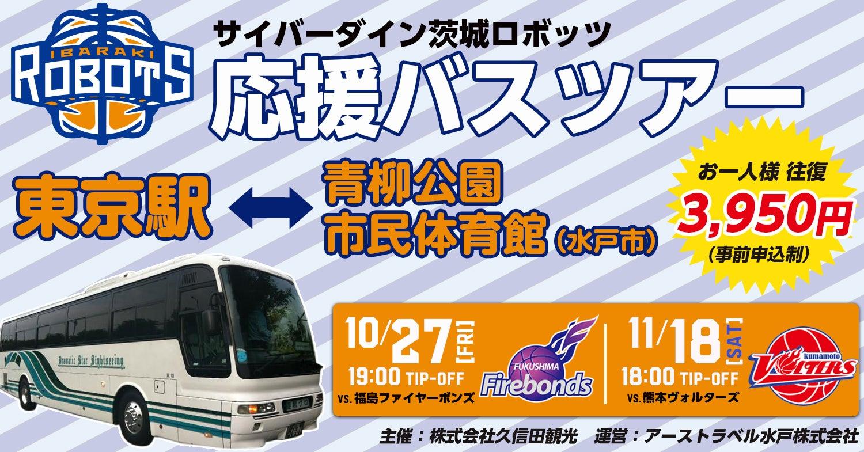 bustour02.jpg