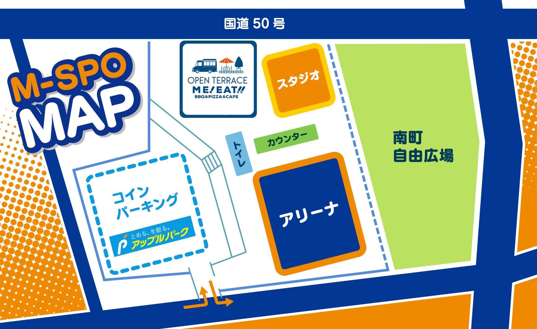 mspo_map.jpg