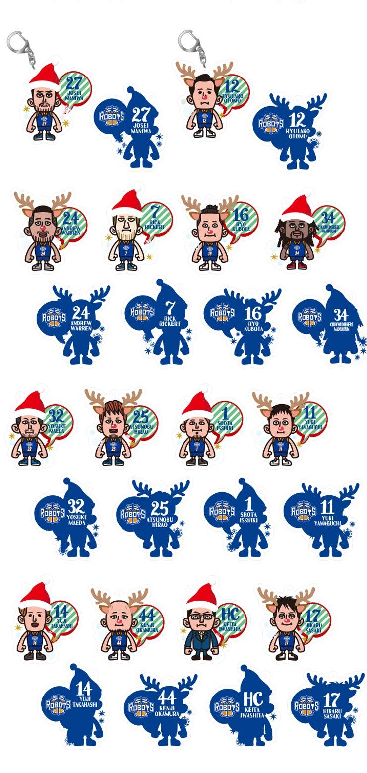 クリスマスキーホルタ?ー.jpg